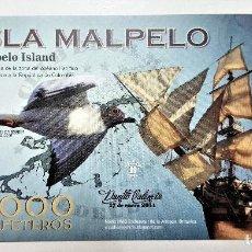 Reproducciones billetes y monedas: COLOMBIA 5000 CAFETEROS CLUB DE LA MONEDA 2014 UNC. Lote 144259962
