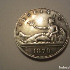 Reproducciones billetes y monedas: MONEDA DE 5 PESETAS DE 1870 (1ª REPUBLICA) EN METAL. Lote 160751734