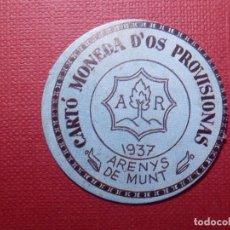 Reproducciones billetes y monedas: CARTÓ MONEDA D´OS PROVISIONAS - ARENYS DE MUNT - 1937 - 1 CTS. - REPÚBLICA ESPAÑOLA. Lote 144738998