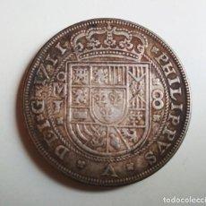 Reproducciones billetes y monedas: VENDO REPRODUCCIÓN MONEDA 8 REALES FELIPE V, 1711. Lote 144835886