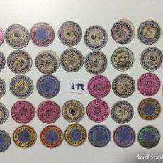 Reproducciones billetes y monedas: GUADALAJARA , CASTELLÓN , TOLEDO , LINARES , CARTÓN MONEDA 1937 REPÚBLICA ESPAÑOLA . Lote 144934474