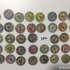 Reproducciones billetes y monedas: ALCALÁ , LOTE DE 39 UNIDADES , CARTÓN MONEDA 1937 REPÚBLICA ESPAÑOLA . Lote 144935658