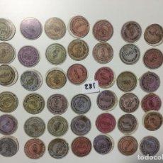 Reproducciones billetes y monedas: MÁLAGA , LOTE DE 42 UNIDADES , CARTÓN MONEDA 1937 REPÚBLICA ESPAÑOLA. Lote 144936282