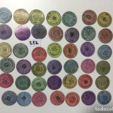 Reproducciones billetes y monedas: CATALUÑA , LOTE DE 41 UNIDADES , CARTÓN MONEDA 1937 REPÚBLICA ESPAÑOLA. Lote 144936710
