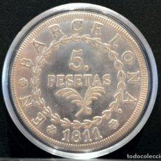 Reproducciones billetes y monedas: BONITA REPRODUCCIÓN MONEDA DE PLATA 5 PESETAS BARCELONA 1811 NAPOLEON METAL BAÑO EN PLATA PURA. Lote 76750987