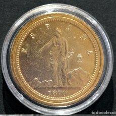 Reproducciones billetes y monedas: BONITA REPRODUCCIÓN MONEDA DE ORO ESPAÑA 100 PESETAS 1870 METAL CON BAÑO DE ORO PURO. Lote 76843751
