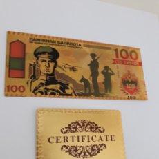 Reproducciones billetes y monedas: EXCLUSIVO BILLETE DE COLECCION RUSO A COLOR99.9% ORO PURO 24 KILATES CON CERTIFICADO DE AUTENTICIDAD. Lote 156952593