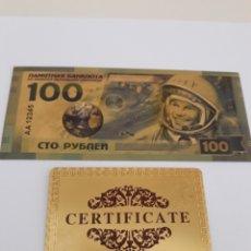 Reproducciones billetes y monedas: EXCLUSIVO BILLETE RUSO 99.9% ORO PURO DE 24 KILATES CON CERTIFICADO DE AUTENTICIDAD. Lote 147769976