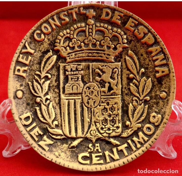 MONEDA 10 CENTIMOS EN BRONCE MACIZO PLATO O CENICERO 9CM DIAMETRO (Numismática - Reproducciones)