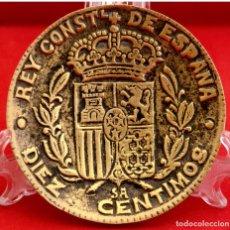 Reproducciones billetes y monedas: MONEDA 10 CENTIMOS EN BRONCE MACIZO PLATO O CENICERO 9CM DIAMETRO. Lote 53159553