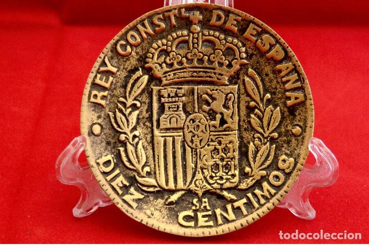 Reproducciones billetes y monedas: MONEDA 10 CENTIMOS EN BRONCE MACIZO PLATO O CENICERO 9CM DIAMETRO - Foto 2 - 53159553