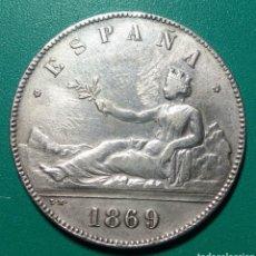 Reproducciones billetes y monedas: 5 PESETAS PLATA 1869. GOBIERNO PROVISIONAL.. Lote 259766770