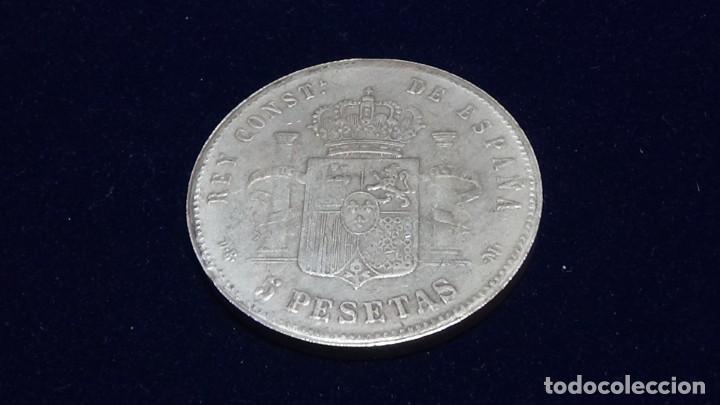 Reproducciones billetes y monedas: 5 pesetas 1876 - Alfonso XII - Foto 2 - 146309874