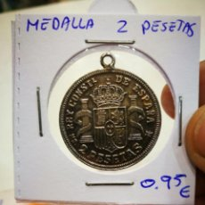 Reproducciones billetes y monedas: MEDALLA 2 PESETAS REPRODUCCIÓN. Lote 146661202