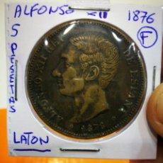 Reproducciones billetes y monedas: MONEDA DURO ALFONSO XII 1876 FALSA DE EPOCA EN LATON (RARA). Lote 147624158