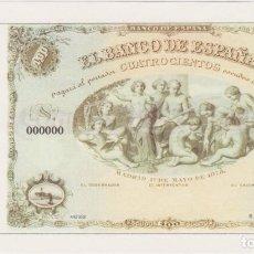 Reproducciones billetes y monedas: BILLETE 400 ESCUDOS 1875 REPRODUCCION OFICIAL FNMT - BANCO DE ESPAÑA 1 DE MAYO 1875. Lote 147856086
