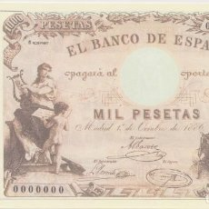 Reproducciones billetes y monedas: BILLETE 1000 PESETAS 1886 REPRODUCCION OFICIAL FNMT - FRANCISCO DE GOYA. Lote 147858062