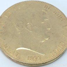 Reproducciones billetes y monedas: RÉPLICA MONEDA 320 REALES. 1822. REY FERNANDO VII. MADRID, ESPAÑA. RARA. Lote 148619078