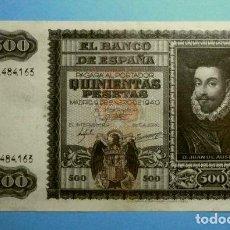 Reproducciones billetes y monedas: BILLETE DE 500 PESETAS (AÑO 1940) JUAN DE AUSTRIA - REPRODUCCION BILLETE Nº 103 - VER FOTO. Lote 203084817