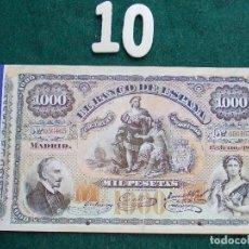 Reproducciones billetes y monedas: BILLETE ALBUM DE LA HISTORIA DE LA PESETA Nº 10. Lote 149440074