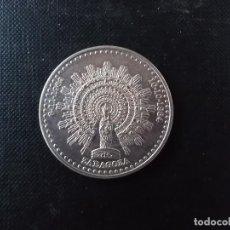 Reproducciones billetes y monedas: MEDALLA VIRGEN DEL PILAR ZARAGOZA BAÑO EN PLATA . Lote 149697086