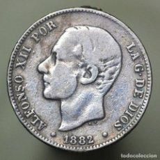 Reproducciones billetes y monedas: 2 PESETAS 1882 ALFONSO XII - RÉPLICA. Lote 149755042