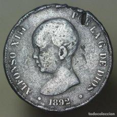 Reproducciones billetes y monedas: 5 PESETAS 1892 ALFONSO XIII - RÉPLICA. Lote 149755618