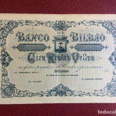 Reproducciones billetes y monedas: 100 REALES DE VELLON, FACSIMIL EDITADO EN 1932 POR EL BANCO DE BILBAO. Lote 151372406