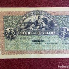 Reproducciones billetes y monedas: 1000 REALES DE VELLON, FACSIMIL EDITADO EN 1932 POR EL BANCO DE BILBAO. Lote 151372766