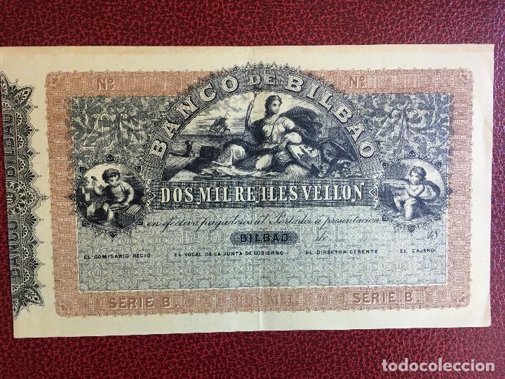 2000 REALES DE VELLON, FACSIMIL EDITADO EN 1932 POR EL BANCO DE BILBAO (Numismática - Reproducciones)