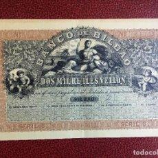 Reproducciones billetes y monedas: 2000 REALES DE VELLON, FACSIMIL EDITADO EN 1932 POR EL BANCO DE BILBAO. Lote 187239411