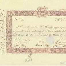 Reproducciones billetes y monedas: BILLETE 4000 REALES DE VELLON REPRODUCCION OFICIAL FNMT - 1 DE FEBRERO DE 1835. Lote 151400534