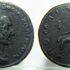 Reproducciones billetes y monedas: REPRODUCCION DE UN SESTERCIO ROMANO. Lote 151516922