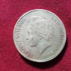 Reproducciones billetes y monedas: DURO DE 5 PESETAS DE PLATA DE 1894. REPRODUCCIÓN EN PLATA CONTRASTADA EN EL CANTO. Lote 152471326