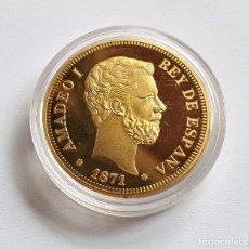 Reproducciones billetes y monedas: MONEDA DE ORO AMADEO I DE ESPAÑA 24K. Lote 152480206