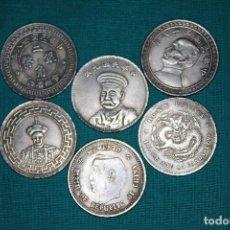 Reproducciones billetes y monedas: BONITO LOTE 6 MONEDAS CHINAS, REPLICAS, NO PLATA. Lote 152590018
