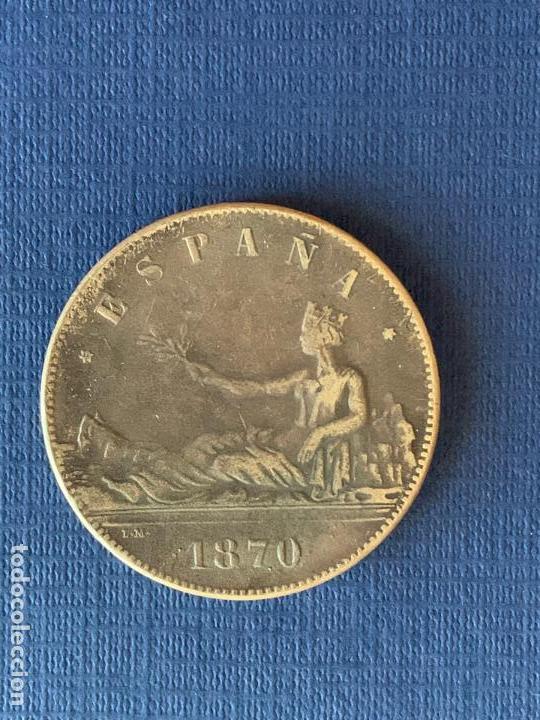 MONEDA FALSA 5 PESETAS 1870 (GOBIERNO PROVISIONAL). NO COINCIDENTE. (Numismática - Reproducciones)