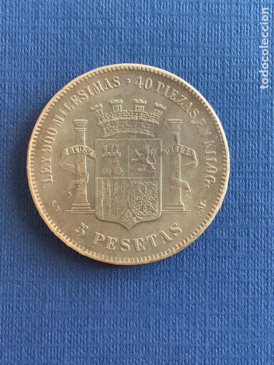 Reproducciones billetes y monedas: MONEDA FALSA 5 PESETAS 1870 (GOBIERNO PROVISIONAL). NO COINCIDENTE. - Foto 2 - 152634890