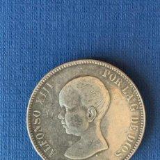 Reproducciones billetes y monedas: MONEDA FALSA 5 PESETAS 1890 MSM. NO COINCIDENTE. . Lote 152635614