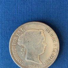 Reproducciones billetes y monedas: MONEDA FALSA 20 REALES 1864 MADRID ISABEL II. COINCIDENTE.. Lote 152654774