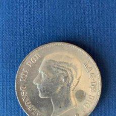 Reproducciones billetes y monedas: MONEDA FALSA 5 PESETAS 1881 MSM. NO COINCIDENTE. . Lote 152655846