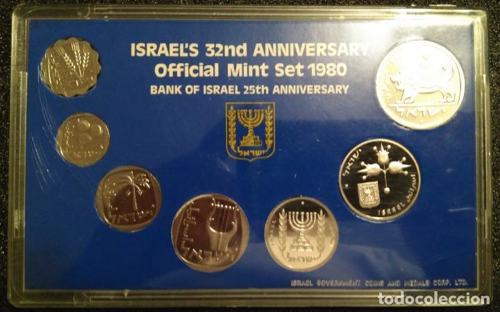 MONEDAS. BANCO DE ISRAEL. 25 ANIVERSARIO. LOTE OFICIAL. (Numismática - Reproducciones)