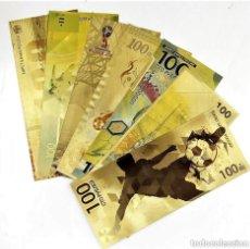 Reproducciones billetes y monedas: 7 BILLETES A COLOR BAÑADOS EN ORO 24.K. + CERTIFICADO - FIFA WORLD CUP RUSSIA 2018 CONMEMORATIVOS. Lote 164702589