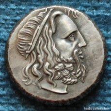 Reproducciones billetes y monedas: REPRODUCCION DE TETRADRACMA MACEDONIO DE ANTIGONO DOSON, 229-221 A.C.. Lote 155020558