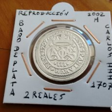Reproducciones billetes y monedas: REPRODUCCION AUTORIZADA 2 REALES 1707 BAÑO DE PLATA NUEVA ENCARTONADA. Lote 155254461