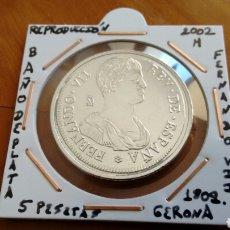 Reproducciones billetes y monedas: REPRODUCCION AUTORIZADA 5 PESETAS 1809 FERNANDO VII BAÑO DE PLATA NUEVA ENCARTONADA. Lote 155254701
