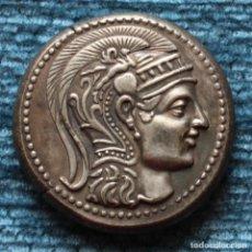 Reproducciones billetes y monedas: REPRODUCCION DE TETRADRACMA DE ATENAS, 197-187 A.C.. Lote 155312062