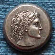 Reproducciones billetes y monedas: REPRODUCCION DE TETRADRACMA MACEDONIO DE DEMETRIO POLIORCETES, 291-290 A.C.. Lote 155312510