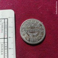 Reproducciones billetes y monedas: PESETA DE PLATA DE 1810. BARCELONA. REPRODUCCIÓN EN PLATA. Lote 155380658