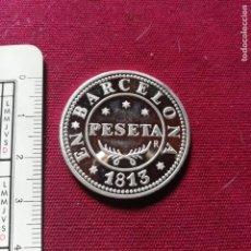 Reproducciones billetes y monedas: PESETA DE PLATA CONTRASTADA DE 1813. BARCELONA. REPRODUCCIÓN EN PLATA. Lote 155380738